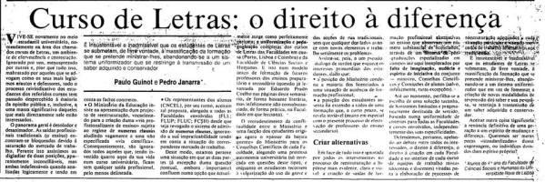 ExpMar1987
