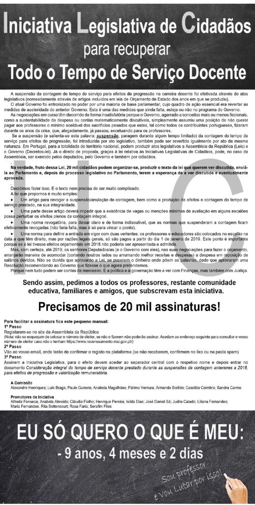 ILC Poster2
